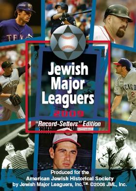 Latest Jewish Major Leaguers Baseball Card Set Arrives In